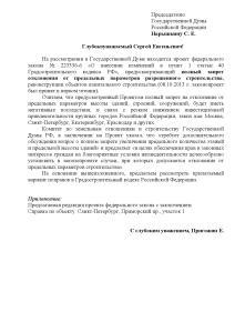 1. ГрК-page-001
