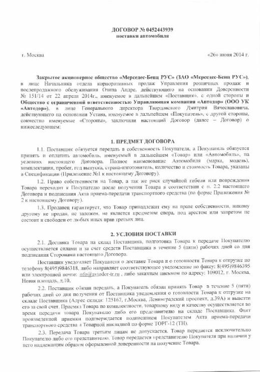 ГК-12162-page-005