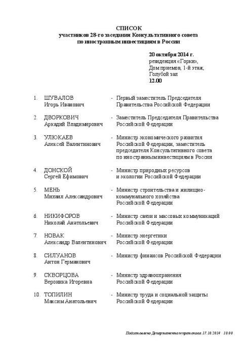 Участники-page-001