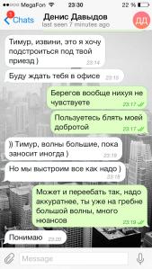 IMG_2257