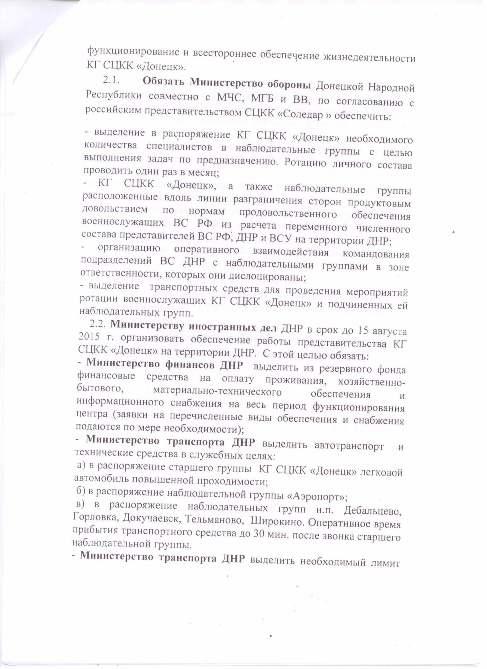 https://b0ltai.files.wordpress.com/2015/09/d0b7d0b0d185d0b0d180d0bed0b21-001.jpg