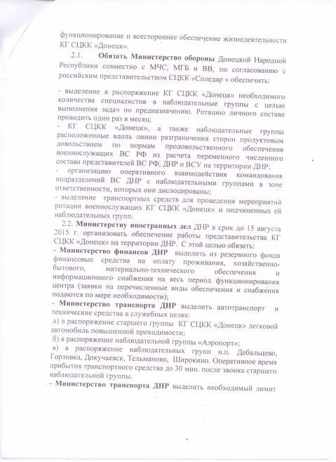 захаров1 001
