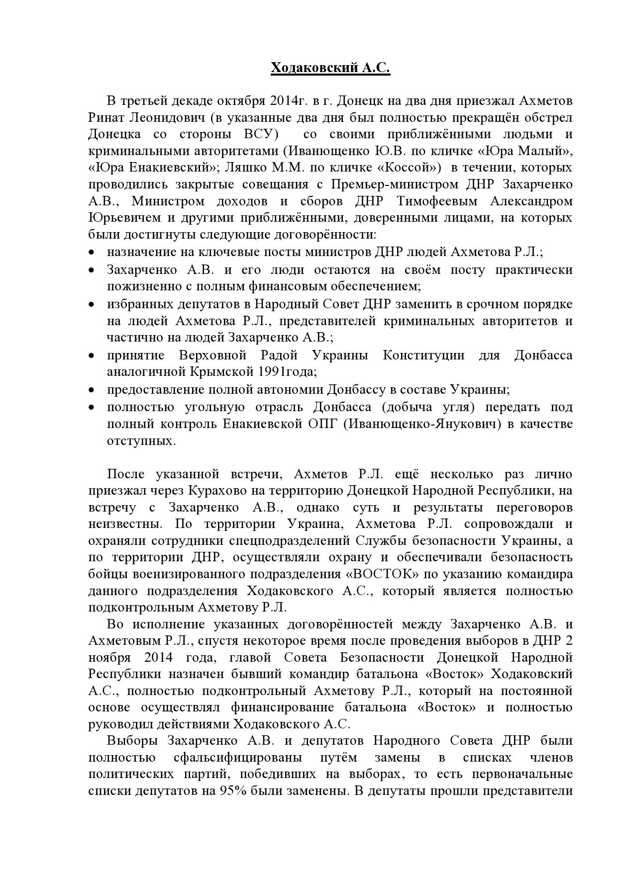 https://b0ltai.files.wordpress.com/2015/09/page0001.jpg