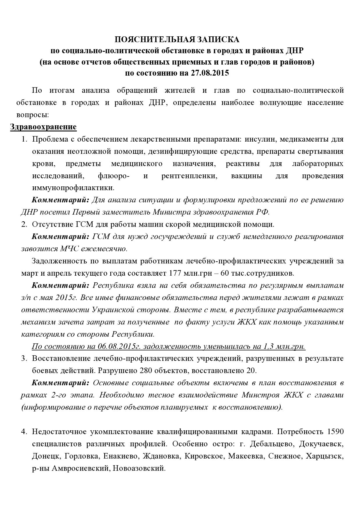 https://b0ltai.files.wordpress.com/2015/09/page00014.jpg