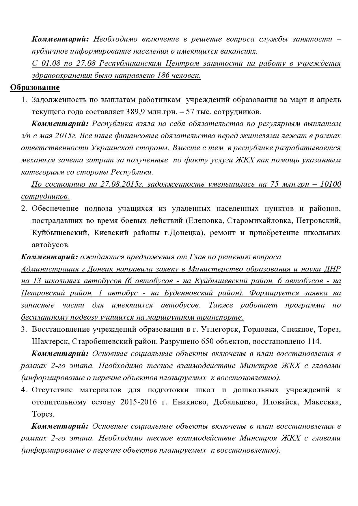 https://b0ltai.files.wordpress.com/2015/09/page00023.jpg