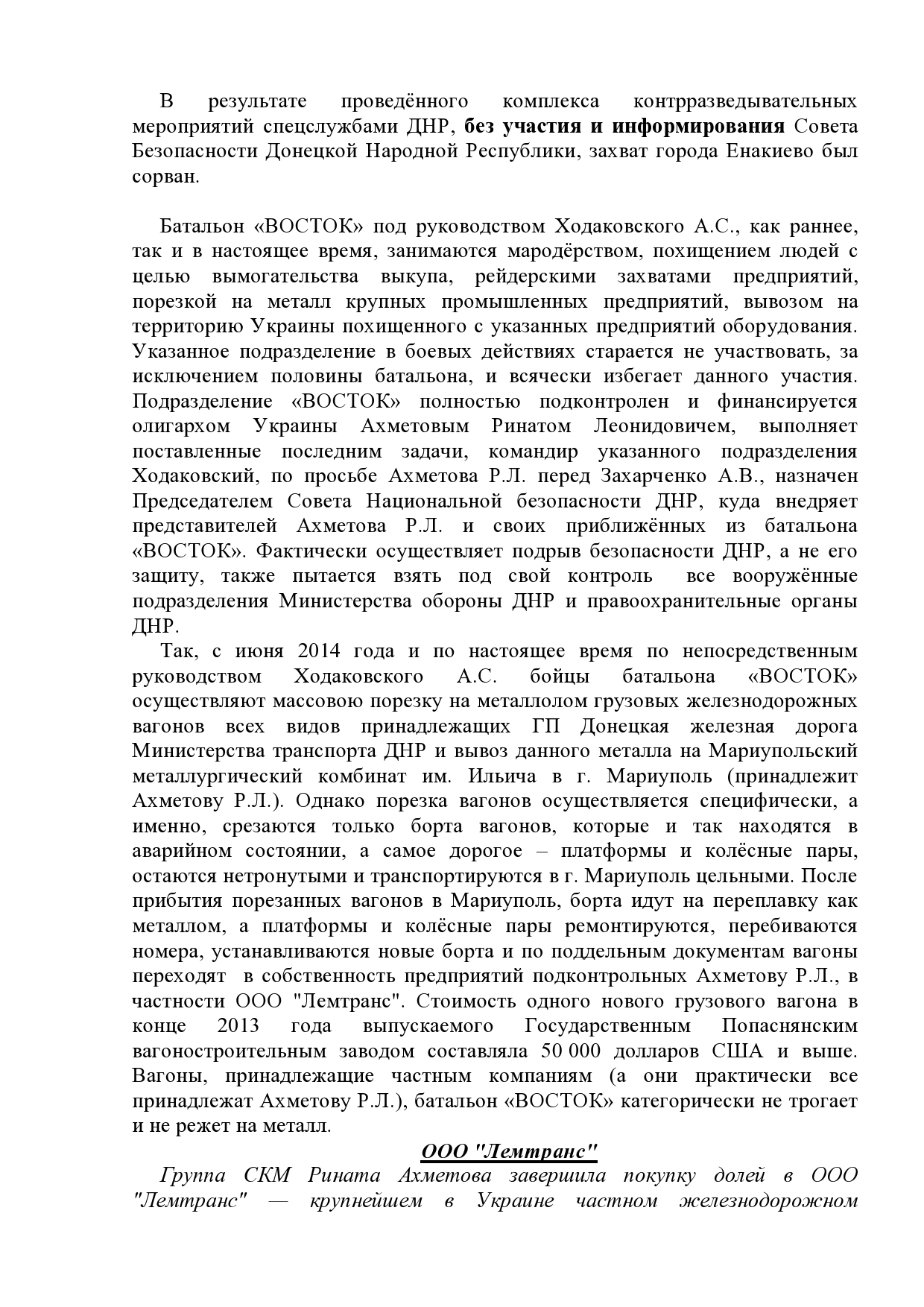 https://b0ltai.files.wordpress.com/2015/09/page0003.jpg