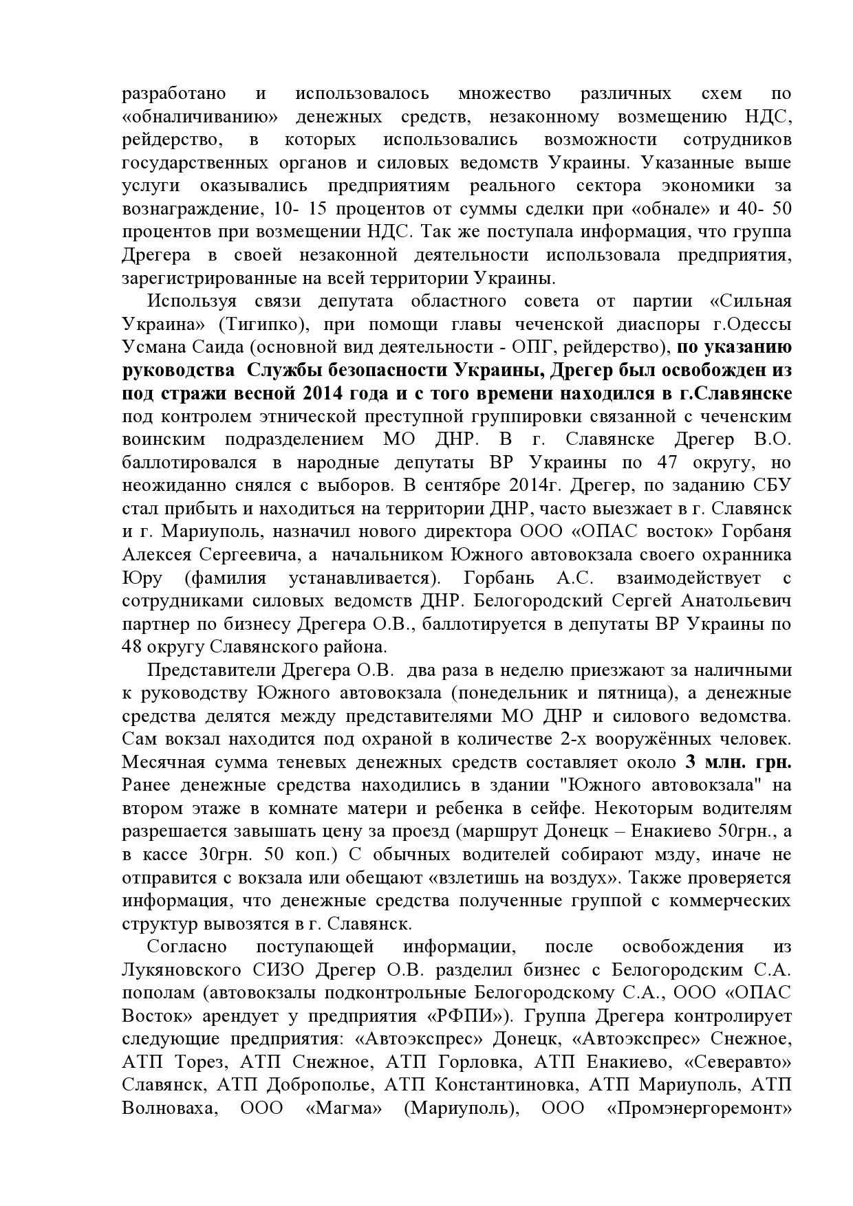 https://b0ltai.files.wordpress.com/2015/09/page0005.jpg