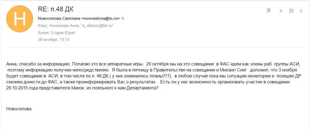 Вячеславович как пишется
