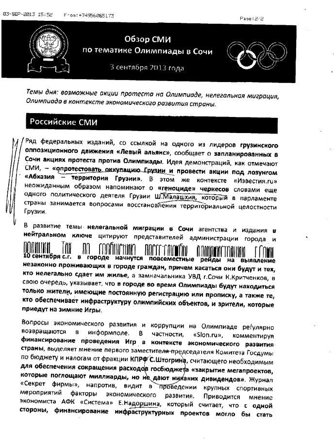 aprf fax2