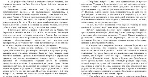aprf ukr 1