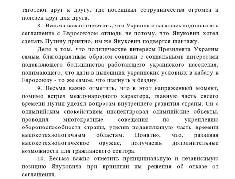 aprf ukr 2