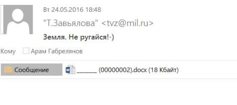 Завьялова 0